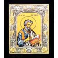 Icoana Lemn / Metal Sfantul Apostol Matei 19 / 24 cm