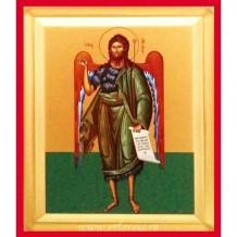 Icoana 14 X 18 cm Sfantul Ioan Botezatorul