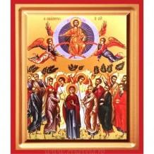 Icoana Inaltarea Domnului, pictata