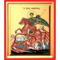 Icoana Sfantul Dimitrie, pictata 19 / 25 cm