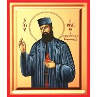 Icoana Sfantul Efrem cel Nou, pictata 19 / 25 cm