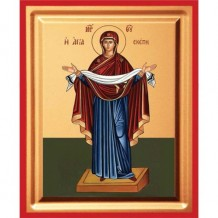 Icoana Pictata 14 X 18 cm Acoperamantul Maicii Domnului