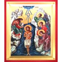 Icoana Botezul Domnului, pictata 19 / 25 cm