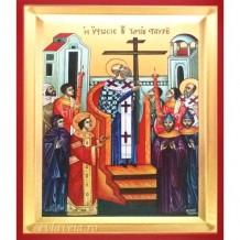 Icoana Inaltarea Sfintei Cruci, pictata 19 / 25 cm