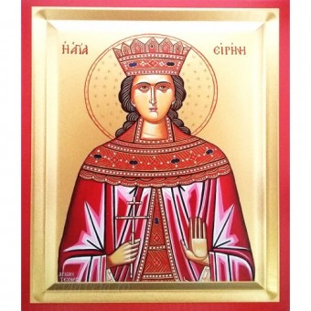 Icoana Sfanta Irina, pictata 19 / 25 cm