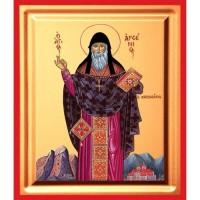 Icoana Sfantul Arsenie Capadocianul, pictata 19 / 25 cm