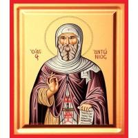Icoana Sfantul Antonie cel Mare, pictata 19 / 25 cm
