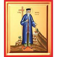 Icoana Sfantul Cosma Etolianul, pictata 19 / 25 cm