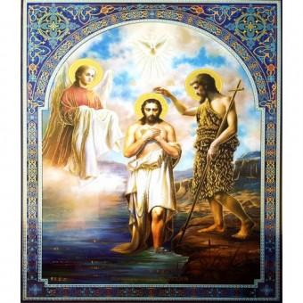 Icoana Botezul Domnului, litografie 30 / 40 cm